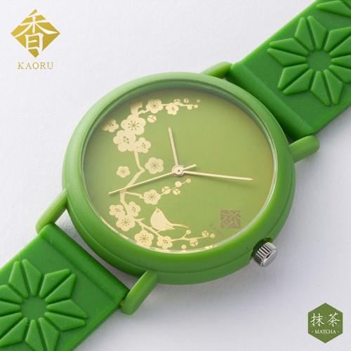 【香KAORU】日本香氛錶(KAORU001M 抹茶)