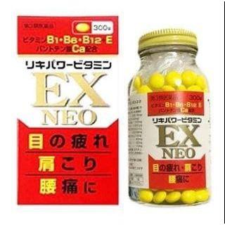 日本代購 日本連線 米田合利他命  EX NEO 300錠