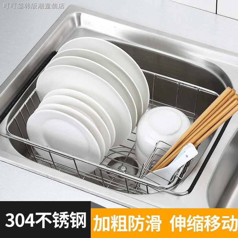 水槽置物架304不銹鋼瀝水籃廚房水槽瀝水架濾水菜盆水果瀝碗架可伸縮置物架