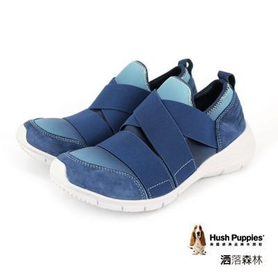 【Hush Puppies】 女 / 輕量鬆緊帶款休閒鞋 081171-173151 深藍
