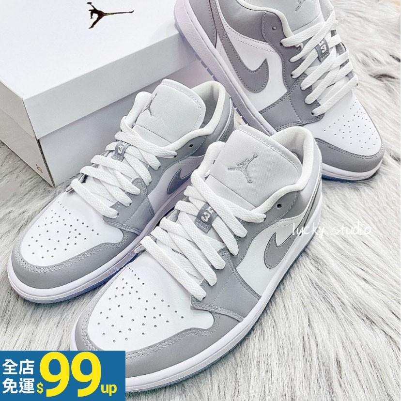 (附發票)NIKE Air Jordan 1 Low 灰白 煙灰 小Dior 低筒 AJ1 DC0774-105 男女款