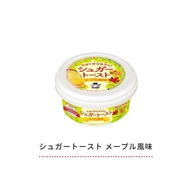 🇯🇵Sich.Shop日本代購✈️  #食品 SONTON抹醬