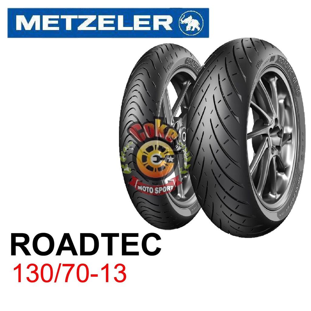 『可樂摩托精品』象牌 METZELER ROADTEC(新款晴雨胎) 130/70-13 平衡除蠟完工價$2800
