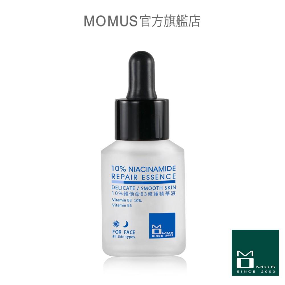 MOMUS 10%維他命B3修護精華液 30ml - 多效修護精