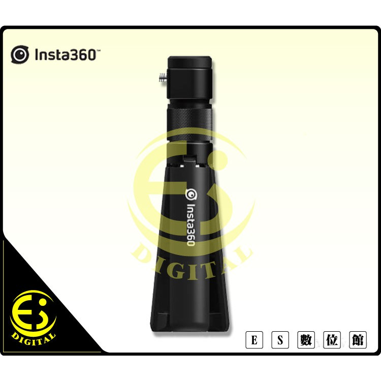 ES數位 Insta360 ONE R ONE X2 子彈時間手柄 三腳架 全景相機 360度相機 隱形自拍桿 原廠配件