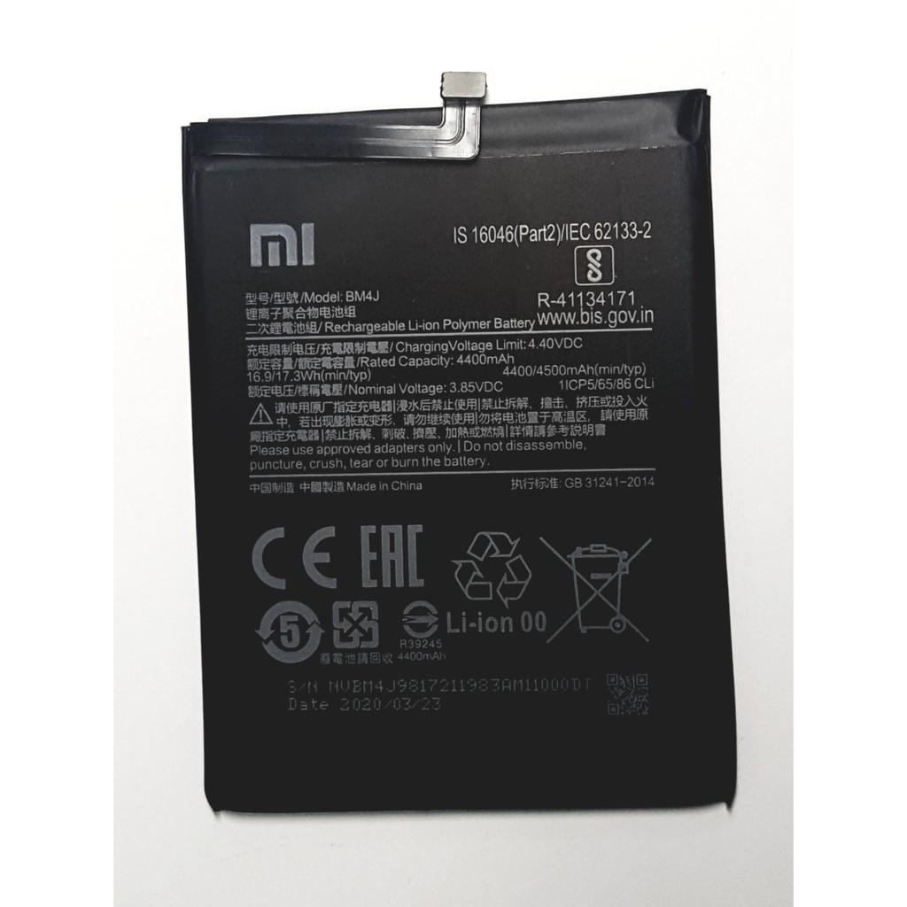 電池 小米 紅米Note8 Pro Note 8 Pro BM4J 現貨