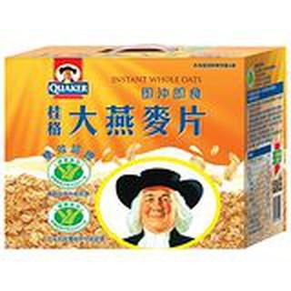 桂格 即沖即食 大燕麥片 800g.1100g(罐裝) 2600g(盒裝) 台南市