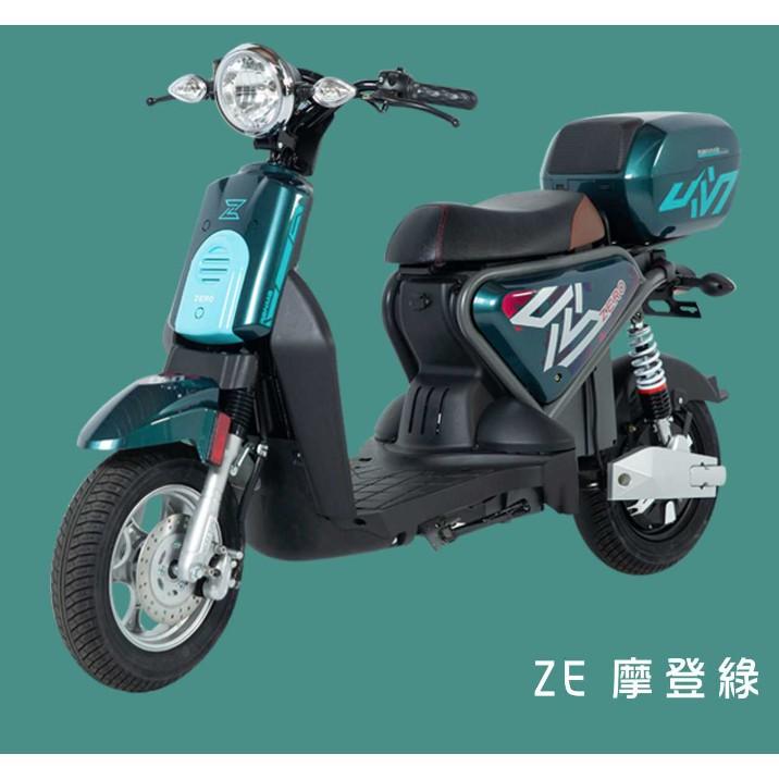 騰輝電動車 瑞馬碟煞版ZERO電自行車