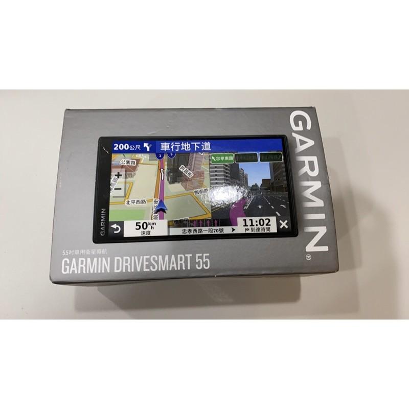 Garmin drivesmart 55 衛星導航