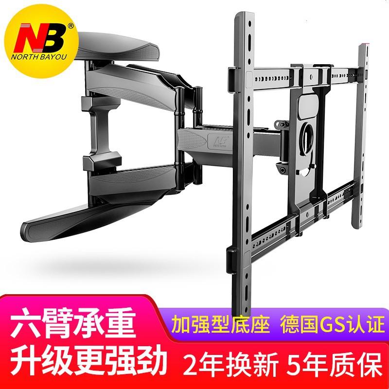 【堅固可調式】NB P6/P63/P65液晶曲面電視掛架 壁掛支架伸縮旋轉電視機通用掛架