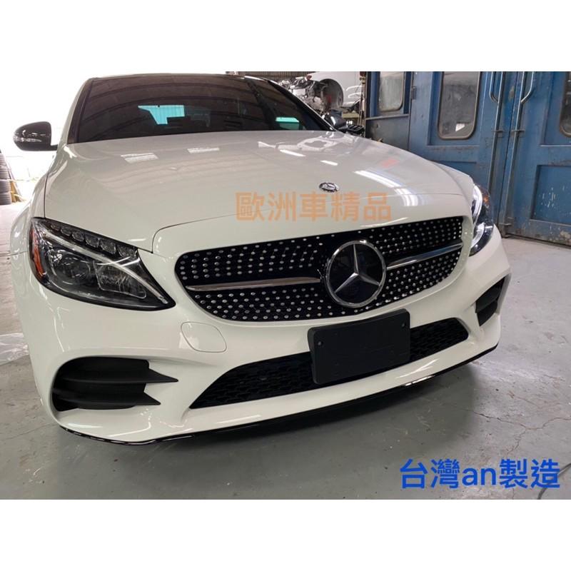 歐洲車精品 BENZ 賓士 W205 AMG 台灣an製造 前保桿 小改 19年 C180 C200 C250 C300
