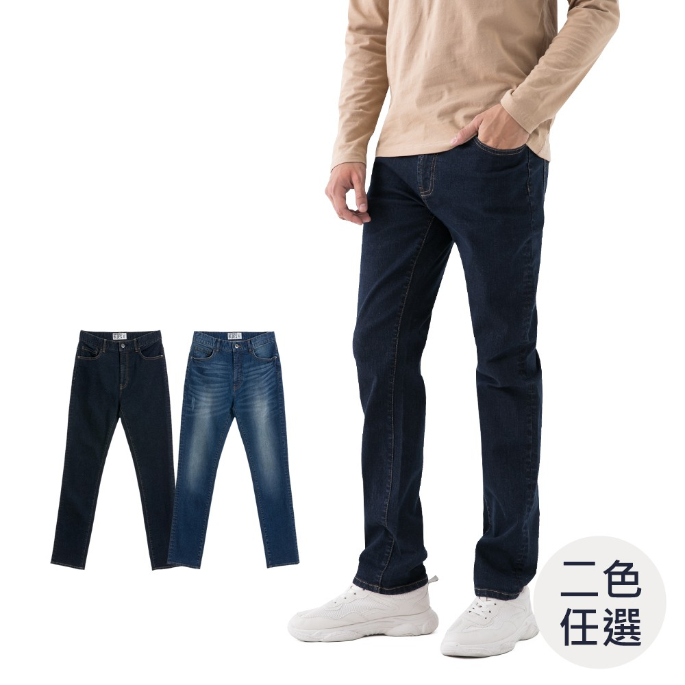 GIORDANO 男裝超彈力窄管牛仔褲 (兩色任選) 01110031