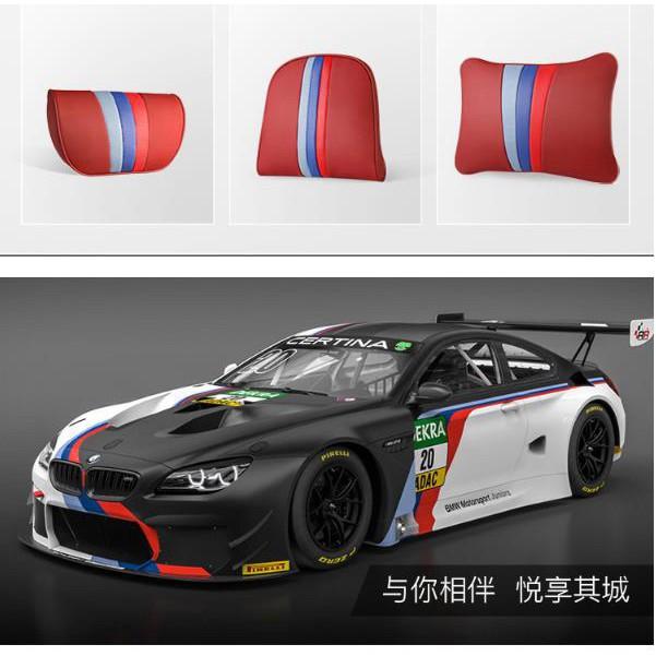 【現貨-免運】 BMW 寶馬全新NAPPA膚感皮汽車頭枕 護頸枕 頭枕 賓士 AUDI TOYOTA HONDA 頭枕
