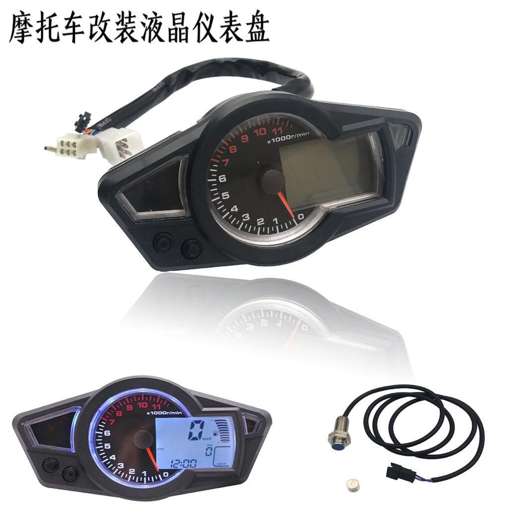 摩托車機車重機液晶儀表摩托車機車重機LCD儀表里程表改裝轉速表電子表speedometer