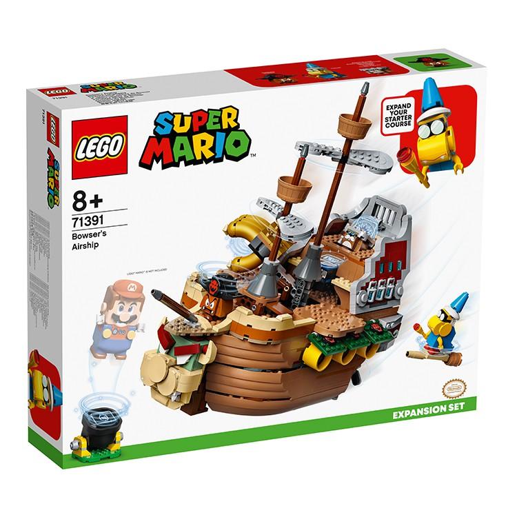 LEGO 71391 超級瑪利歐系列 庫巴飛行船【必買站】樂高盒組