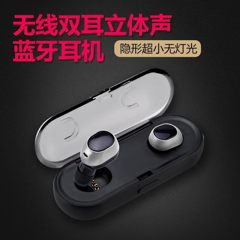 TWS16無線迷你耳塞式運動藍牙耳機自帶充電倉超小款雙耳跑步耳塞 其佳