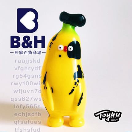 新款【TOY4U】 BANANA BOO 香蕉人仔 Flabjacks 可愛玩具潮流公仔正品