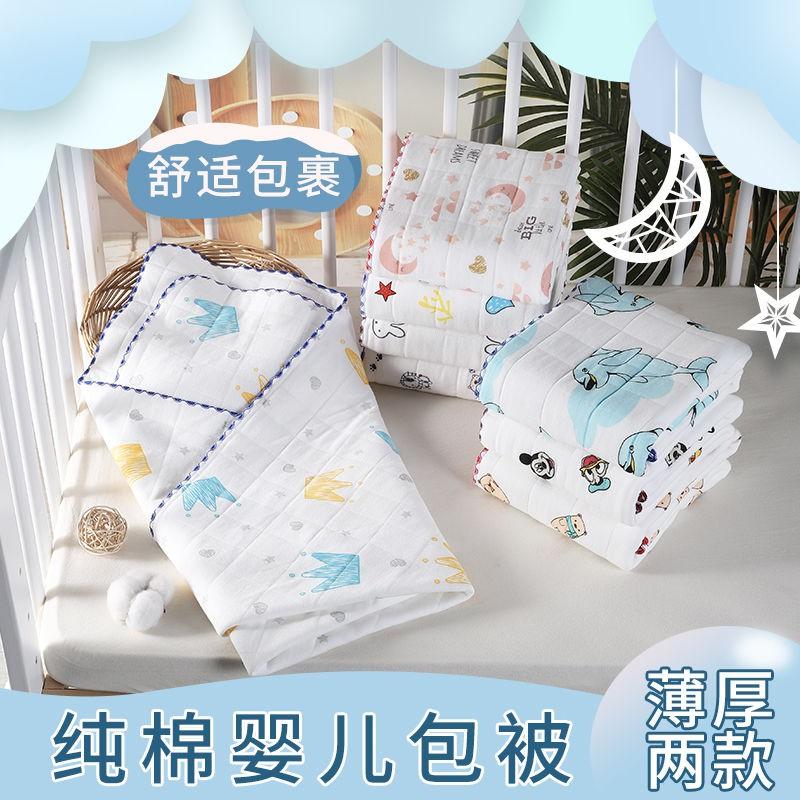 新款【抱毯被子】初生嬰兒純棉抱被包單產房包巾防驚跳襁褓寶寶四季用品貼身包巾被新生兒包裹布嬰兒抱毯寶寶小被子嬰兒純棉抱被