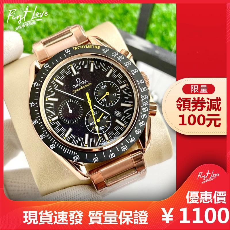 歐米茄-OMEGA男錶 六針跑秒設計石英腕錶 男士腕錶 三眼日曆手錶 時尚百搭 歐米茄手錶 商務錶 三眼計時錶 精品腕錶