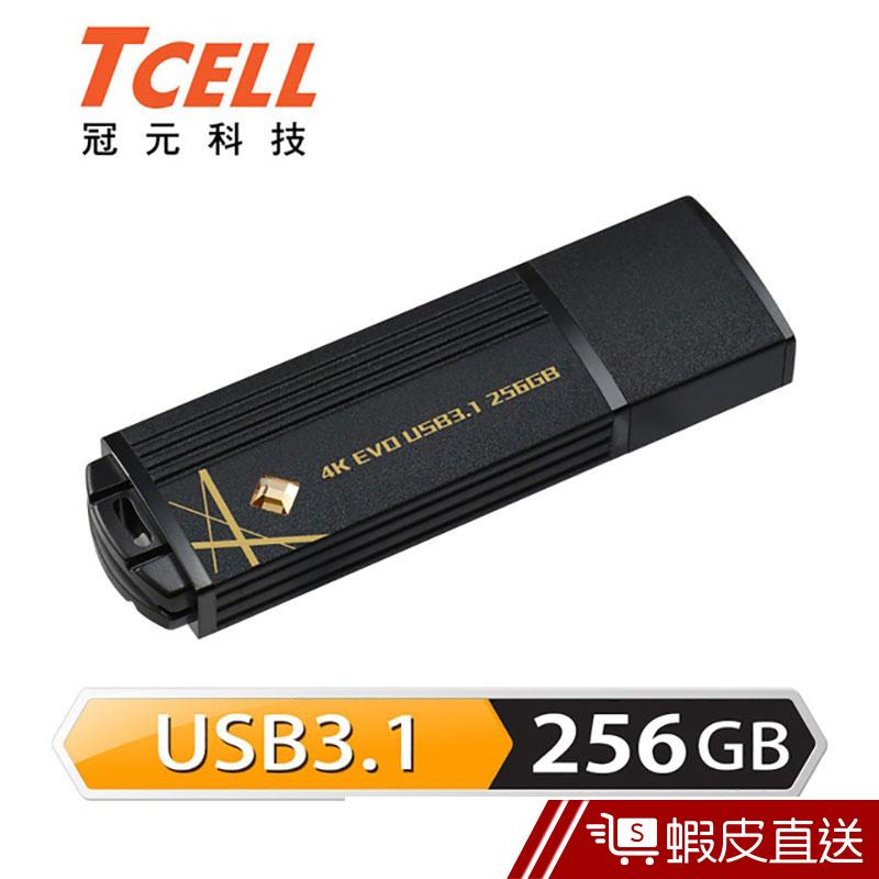 TCELL 冠元 256GB USB3.1 4K EVO 璀璨黑金隨身碟  現貨 蝦皮直送