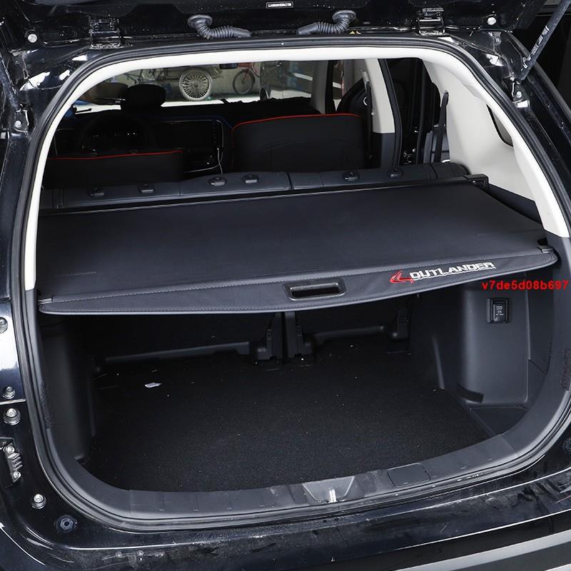 Mitsubishi 適用于13-20款三菱Outlander遮物簾內飾專用隔物尾箱置物板改裝配件