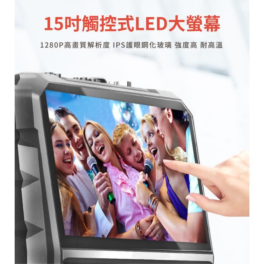 SANSUI山水 15吋觸控螢幕移動式智能拉桿KTV SKTV-T888 喇叭 音響 麥克風 加碼送30段筋膜槍