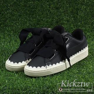 PUMA】PUMA BASKET CLASSIC LFS 運動經典復古皮革休閒鞋354367