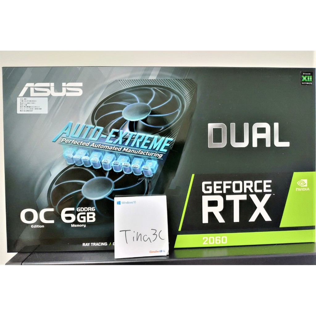 華碩 DUAL-RTX2060-O6G-EVO