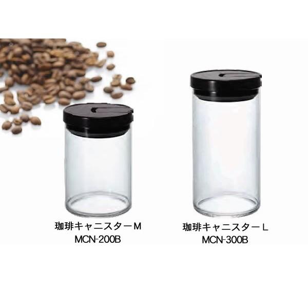 🥀現貨🥀 HARIO 咖啡儲豆密封罐L 1000ml 黑