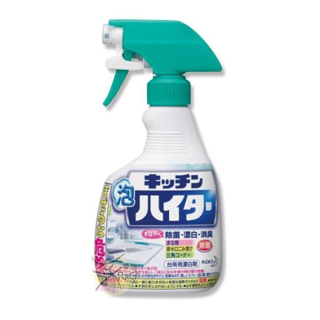 花王kao 廚房泡沫清潔劑 400ml 【樂購RAGO】 漂白劑 除菌 日本進口