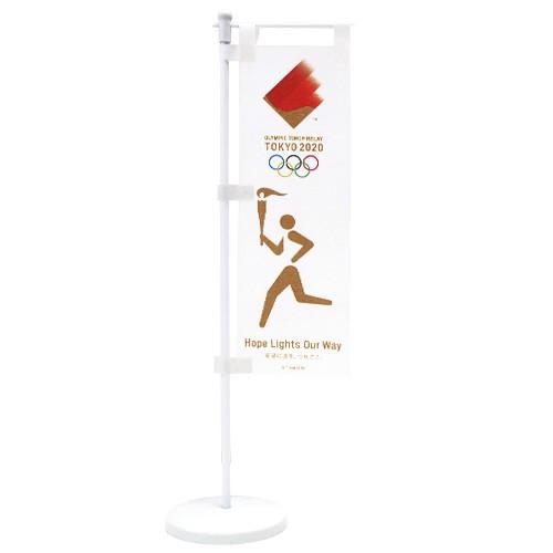 東京奧運 聖火傳遞 迷你桌上旗幟 日本製 東京奧運 東奧 TOKYO 2020 官方限定商品 紀念品 現貨限量商品