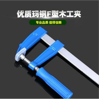 木工夾  A木工夾子固定夾具f夾g字夾g型夾強力快速夾緊器水管夾重型拼板夾