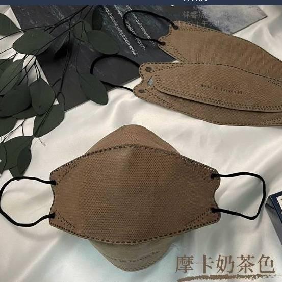 公司貨附電子發票現貨KF94正版令和醫療3D立體平面成人口罩 醫療級雙鋼印MIT+MD 白 藍 粉橘 黑 粉 紫 奶茶色