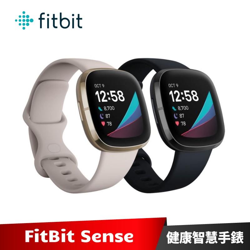 Fitbit Sense 進階健康智慧手錶 (月光白/碳黑色)