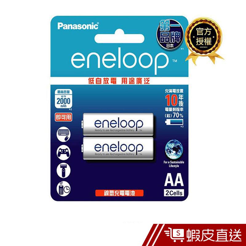 國際牌 Panasonic eneloop 低自放鎳氫充電電池標準款 3號 4入 新款彩版  現貨 蝦皮直送