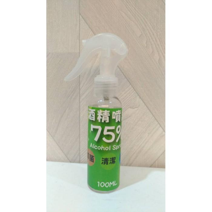 佳佳玩具 ----- 現貨供應 75% 酒精 噴霧  100ML 抗菌 殺菌 消毒 清潔 除臭 非藥用【37002】