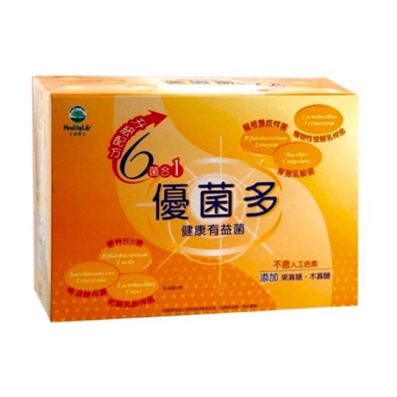 生達 優菌多  乳酸菌(新包裝)100包