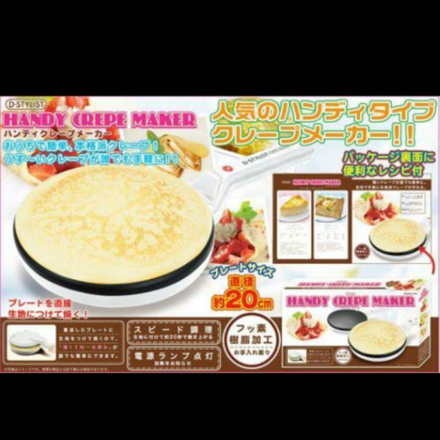 現貨+預購日本D-style 千層蛋糕.可麗餅機