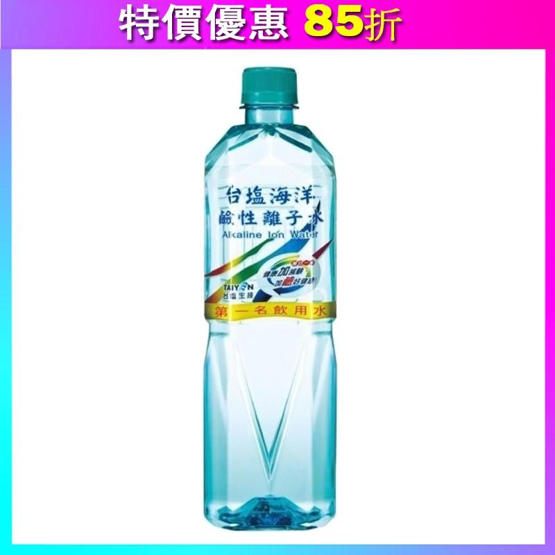 【免運直送】【周年慶】台鹽台塩海洋鹼性離子水600ml(24瓶/箱)