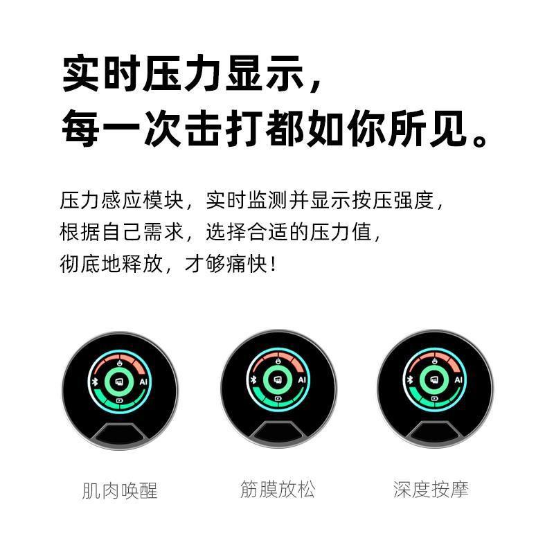 騎行裝備 Booster電動深層肌肉MINI2筋膜槍二代按摩健身放松肌膜筋膜機器