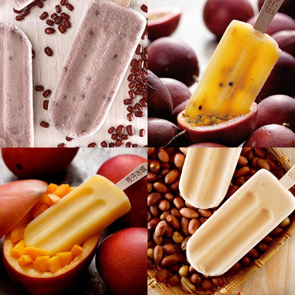 百年枝仔冰城 - 傳統風味冰棒饗宴禮盒加碼贈芒果脆皮雪糕2枝