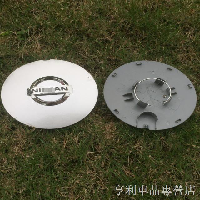 ☍❐日產老款天籟2.3 3.5輪轂蓋04-07款天籟輪轂蓋輪圈蓋輪轂中心蓋