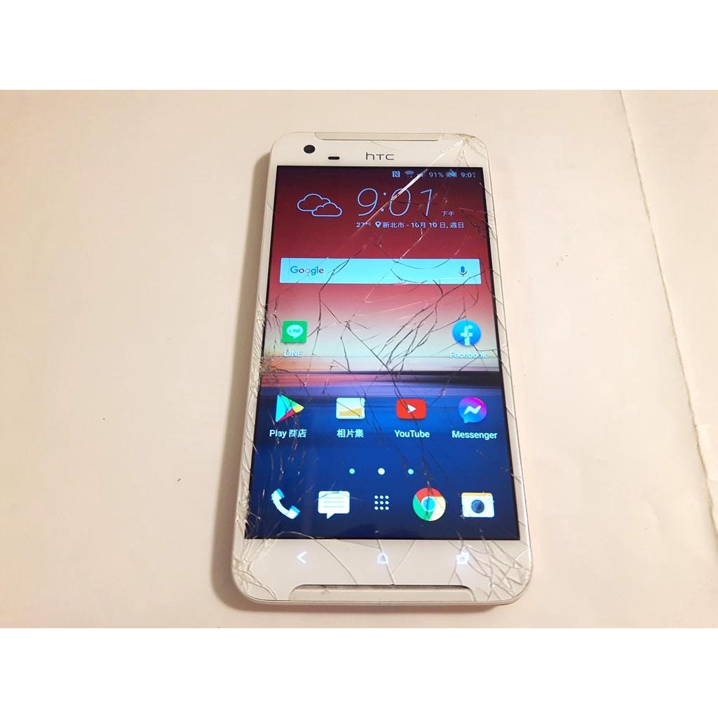 <二手手機可正常使用>HTC One X9u 5.5吋 3G/32G 4GLTE 安卓6 功能正常 只要600