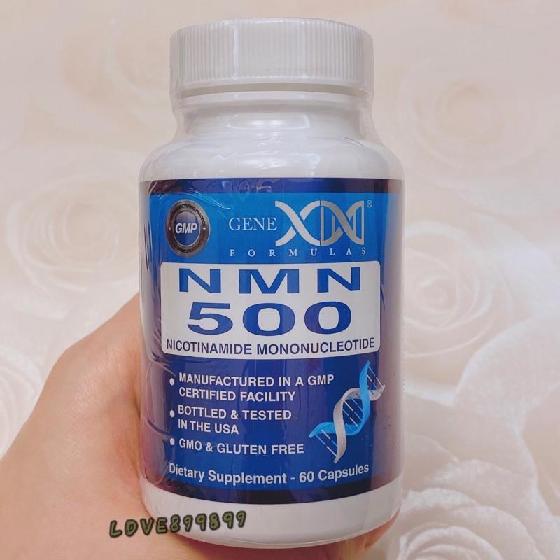 ✨現貨 ✨Genex Formulas NMN 500mg 每顆250mg 60顆 美國總公司貨