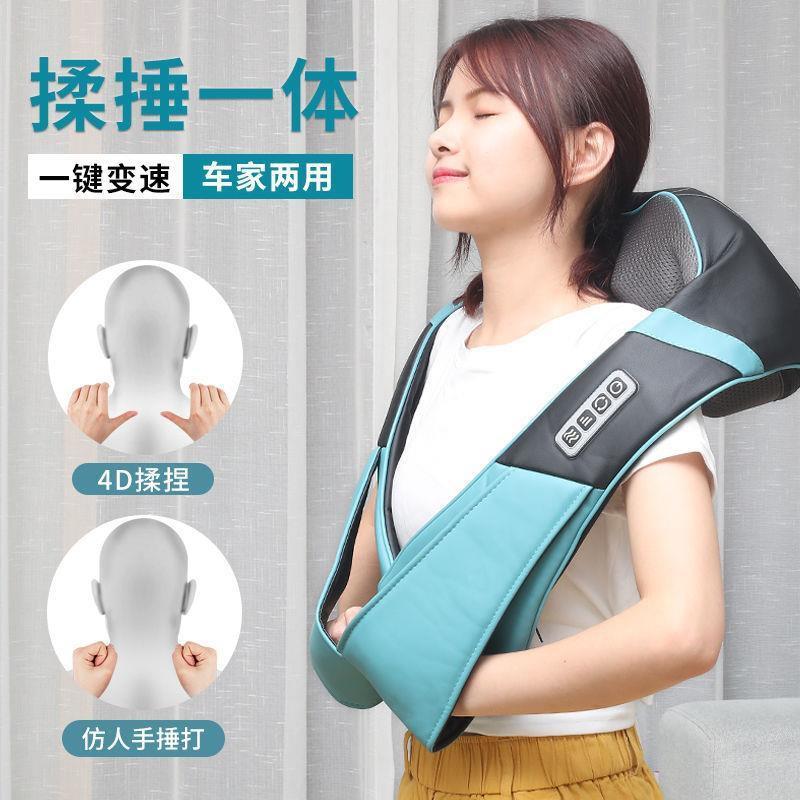 揉捏頸椎多功能按摩披肩車家兩用肩部腰部捶打按摩器儀頸部理療儀