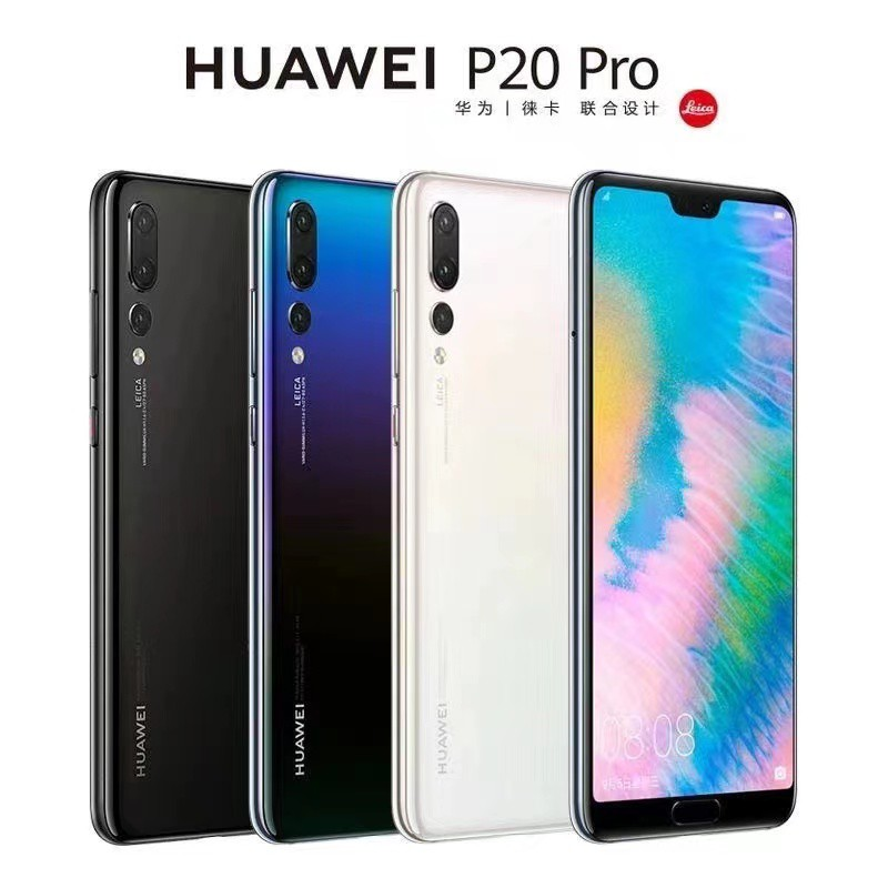 二手手機 HUAWEI/華為 p20/p20pro 全網通 4G 全面屏 人臉識別