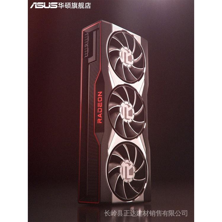 【急速發貨】Asus/華碩ROG玩家國度AMD Radeon RX6800XT遊戲顯卡16GB GDDR6tb