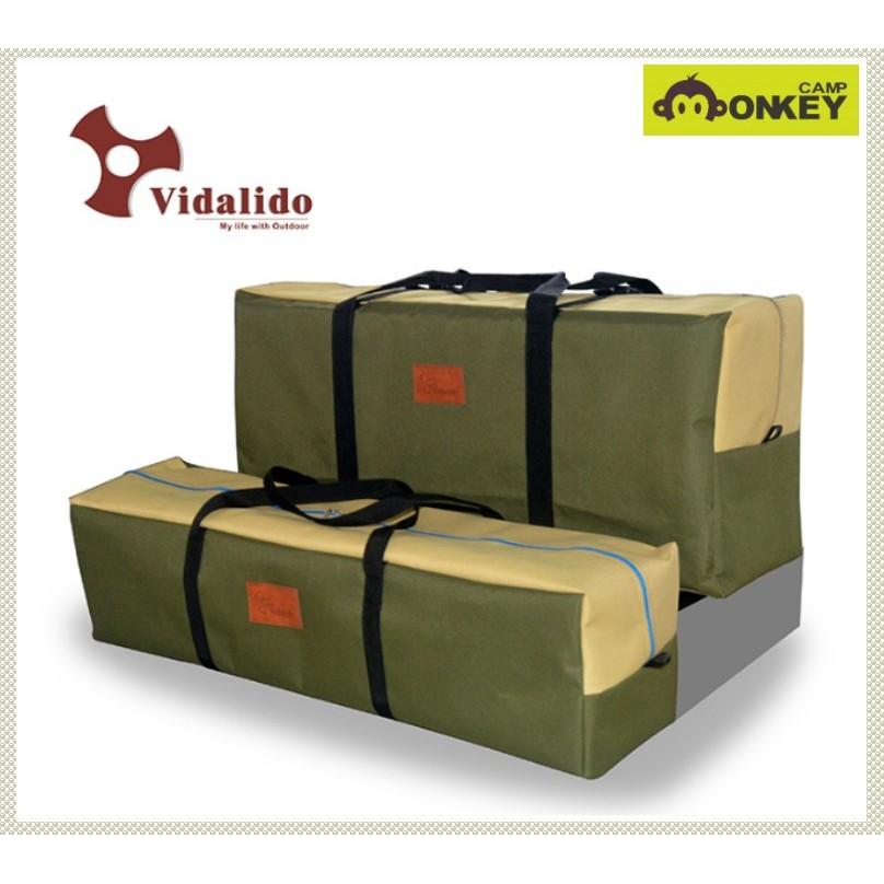 【Monkey CAMP】 Vidalido 帳篷收納袋 旅行袋 打包袋 露營 營柱 收納袋 (小號/大號) -- 特價