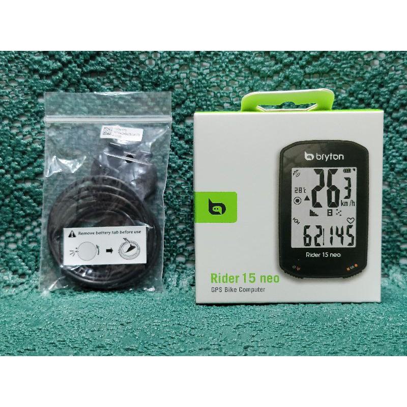 現貨(320C主機+踏頻感應器)Bryton Rider 320C GPS全中文碼錶/自行車記錄器