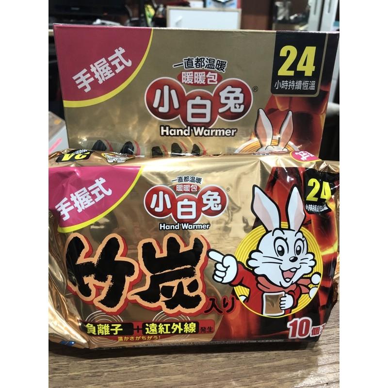 (現貨)暖暖包 日本製 小白兔 手握式10·30入/貼式40入 好市多代購